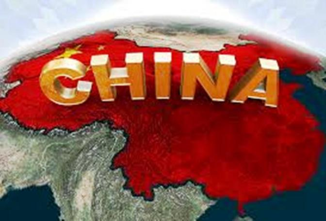 Profecía para China